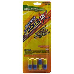 Stacker 2 Herbal Dietary Supplement